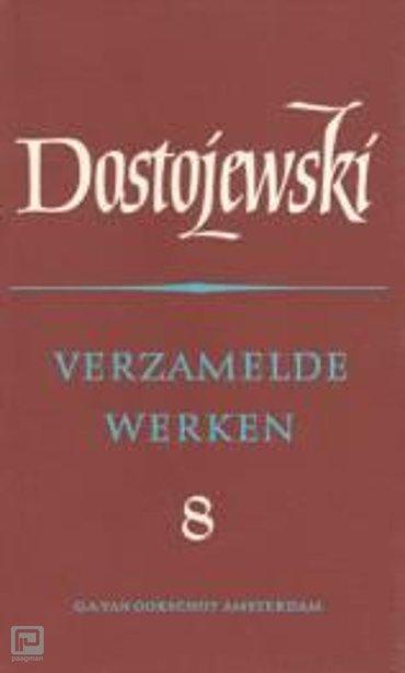 Verzamelde werken / 8 de jongeling - Russische Bibliotheek