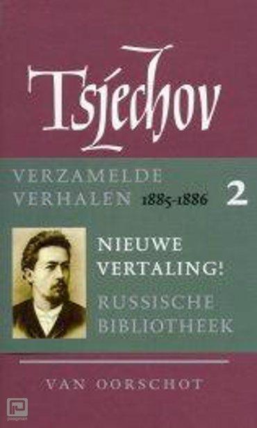 Verzamelde werken / 2 Verhalen 1885-1886 - De Russische bibliotheek