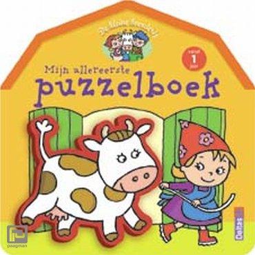 De kleine boerderij / Mijn allereerste Puzzelboek