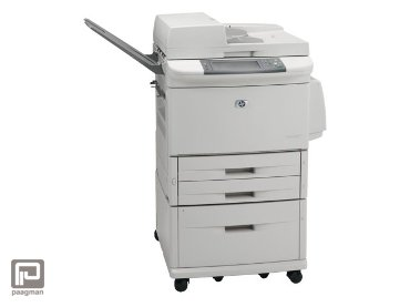 MULTIFUNCTIONAL HP LASERJET M9040