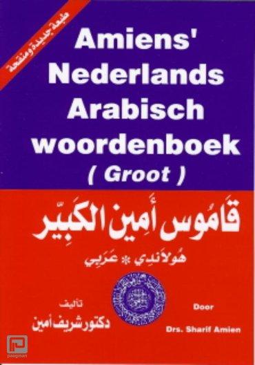 Amiens' Nederlands Arabisch woordenboek