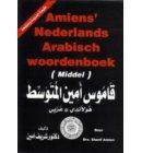 Amiens' Nederlands- Arabisch woordenboek