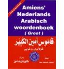 Amiens Arabisch-Nederlands/Nederlands-Arabisch woordenboek (groot)