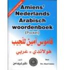 Amiens Arabisch-Nederlands/Nederlands-Arabisch woordenboek (pocket)