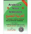 Arabisch voor iedereen / Arabische leerboek deel 1 en 2