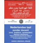 Nederlandse taal zonder docent voor Arabisch sprekenden / deel 1