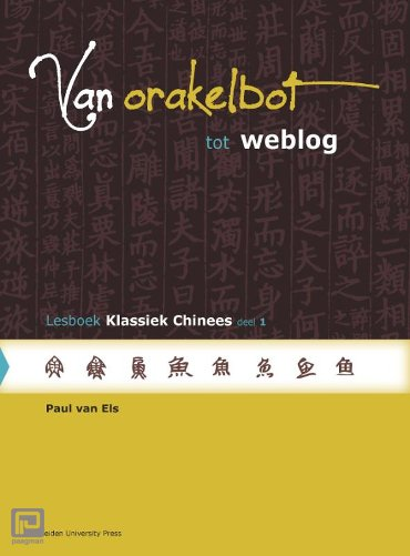 Van orakelbot tot weblog / Deel 1 / Lesboek klassiek Chinees