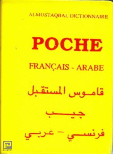 Frans Arabisch woordenboek Pocket
