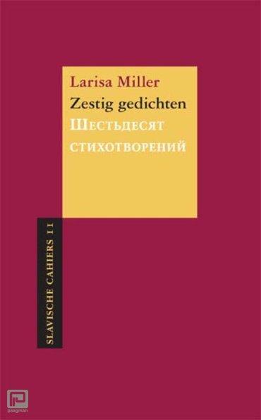 Zestig gedichten / Sjestdesyat stichotvoreniy - Slavische Cahiers
