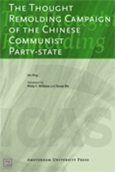 The thought remolding campaign of the chinese communist party-state - ICAS Publications series