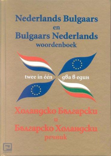 NEDERLANDS - BULGAARS / BULGAARS - NEDERLANDS WOORDENBOEK