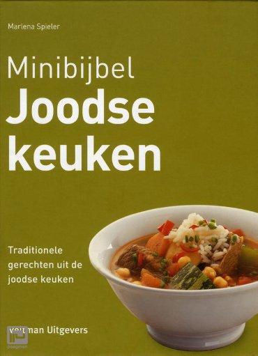 Joodse keuken - Minibijbel