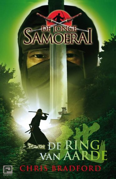 De ring van de aarde - De jonge Samoerai