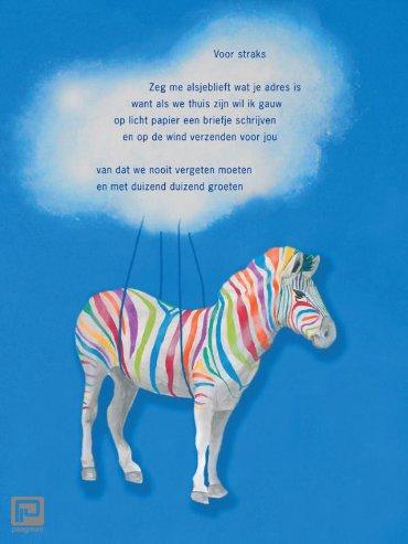 Poezieposter Plint Leendert Witvliet 'Voor straks' / Coco de Paris