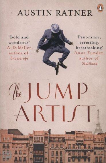 Jump Artist