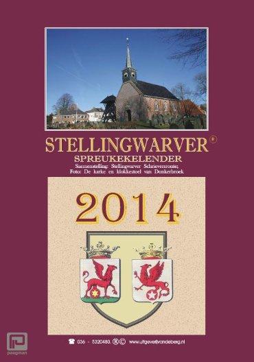 Stellingwarver spreukekelinder / 2014