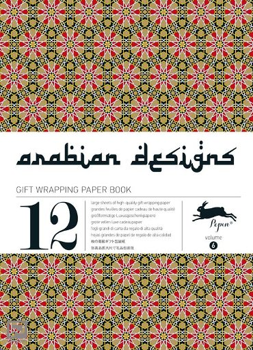 Arabian designs / Volume 6 - Gift wrapping paper book