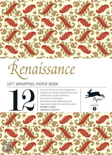Renaissance / Volume 05 - Gift wrapping paper book