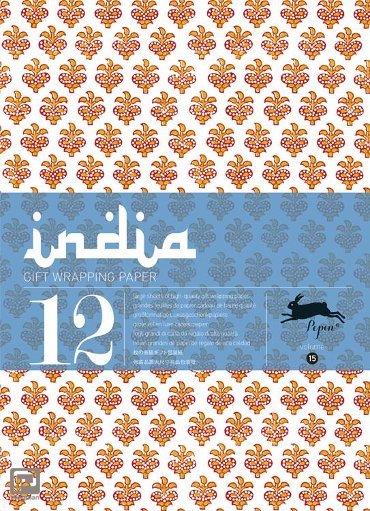 India / Volume 15 - Gift wrapping paper book