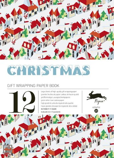 Christmas / Volume 20 - Gift wrapping paper book