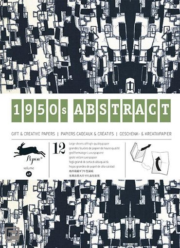 1950s abstract - Gift wrapping paper book