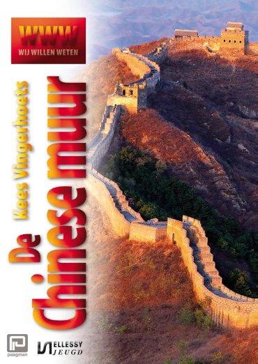 Chinese Muur - Wij willen weten
