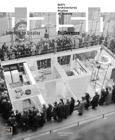 Stijlkamers/ Interiors on display - DASH