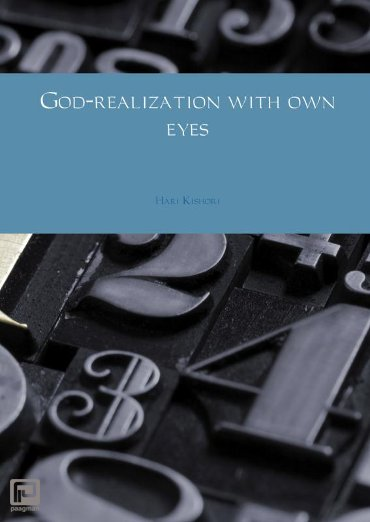 God-realization with own eyes
