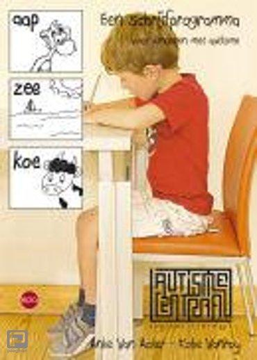 Aap Zee Koe / 2