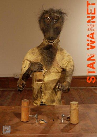 Rational animal - Verbeke Foundation Artist Books