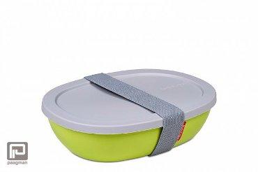 Rosti Mepal Ellipse lunchbox mono limoen groen