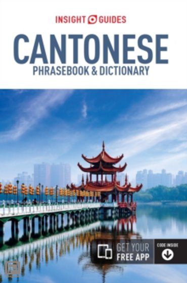 Insight Guides Phrasebook: Cantonese