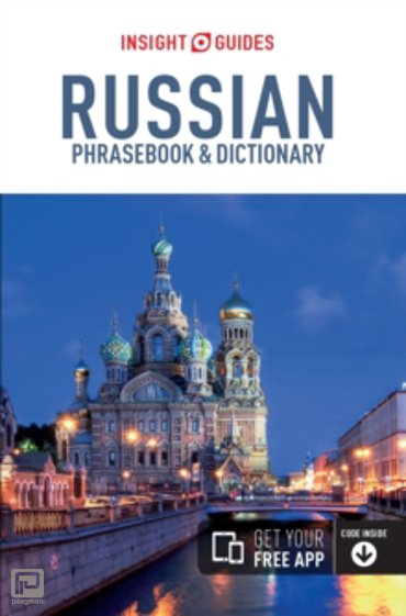 Insight Guides Phrasebook: Russian