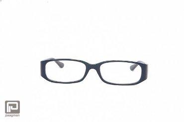 Icon Eyewear leesbril sterkte +2,00 model Zaira glanzend blauw