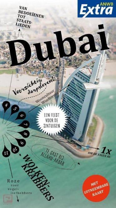 Dubai - ANWB extra