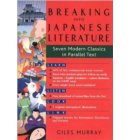 Breaking into japanese literature: