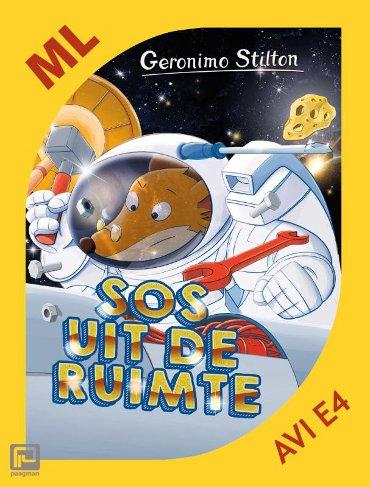 SOS uit de ruimte - Geronimo Stilton