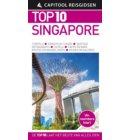 Singapore - Capitool Reisgidsen Top 10