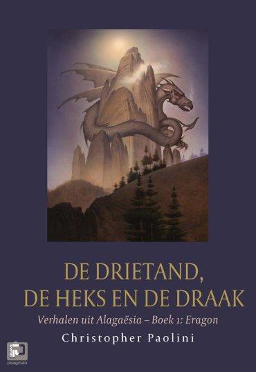 De drietand, de heks en de draak - Erfgoed Eragon