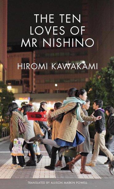 Ten loves of mr nishino
