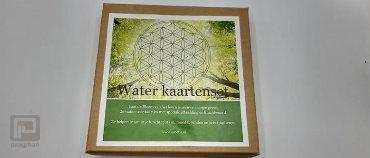 Bloem van het leven waterkaarten - Lumeria energie kaarten