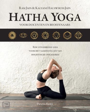 Hatha Yoga voor docenten en beoefenaars
