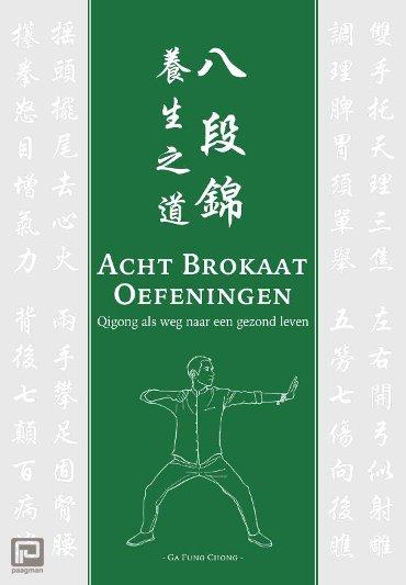 Acht Brokaat Oefeningen