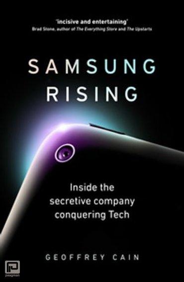 Samsung Rising