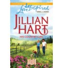 His Country Girl - The Granger Family Ranch
