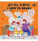 I Love to Share (Korean English Kids Book Bilingual) - Korean English Bilingual Collection