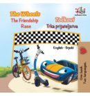 The Wheels The Friendship Race - English Serbian Bilingual Collection