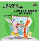 I Love to Brush My Teeth (Ukrainian English Bilingual Book) - Ukrainian English Bilingual Collection