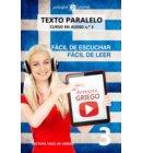 Aprender griego | Fácil de leer | Fácil de escuchar | Texto paralelo CURSO EN AUDIO n.º 3 - Lectura fácil en griego