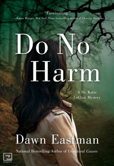 Do No Harm - A Dr. Katie LeClair Mystery